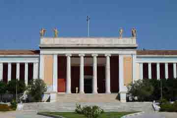 Atena - Muzeul National de Arheologie