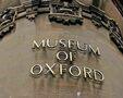 Muzeul Oxford