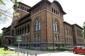 Bucuresti - Muzeul Taranului Roman