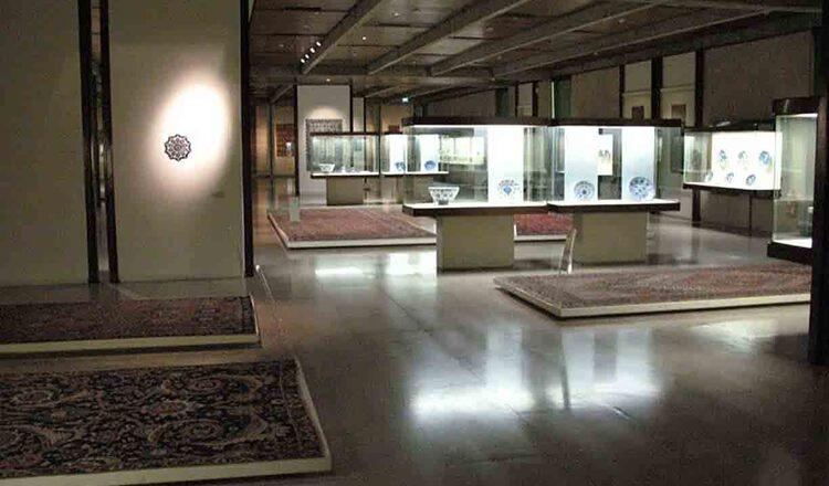 Museu Calouste Gulbenkian si imprejurimile