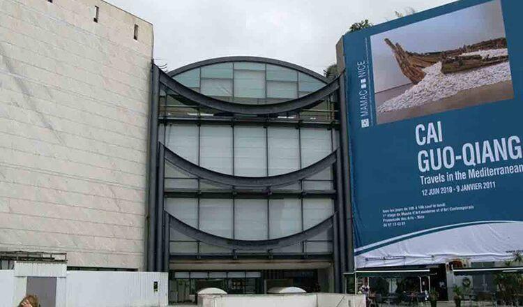 Musee D Art Moderne et Contemporain