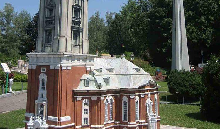 Biserica Sf. Michaelis