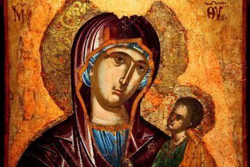 Corfu - Muzeul Bizantin
