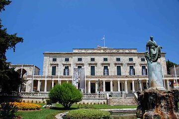 Corfu - Muzeul Banilor de Hartie