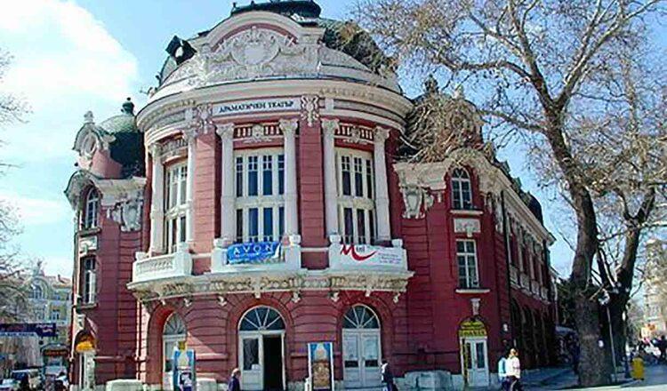 Teatrul Dramatic Stoyan Bachvarov