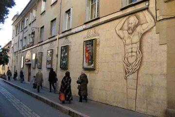 Aix en Provence - Cartierul Mazarin