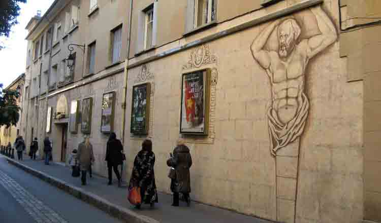 Cartierul Mazarin