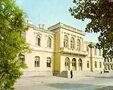 Muzeu Judetean de Arta