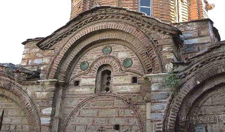 Biserica Sfantului Apostles