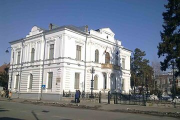 Targoviste - Muzeul de Arta