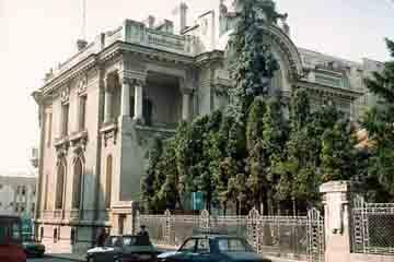 Drobeta Turnu Severin - Muzeul de Arta