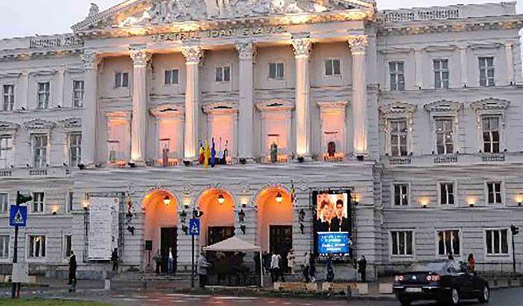 """Teatrul Clasic """"Ioan Slavici"""""""