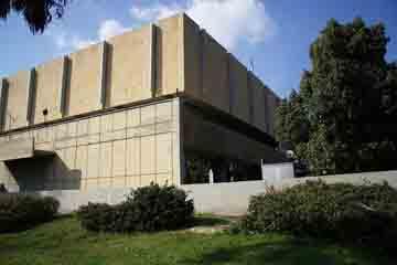 Atena - Muzeul Razboiului