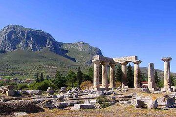 Corint - Corintul modern