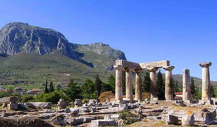 Corintul modern