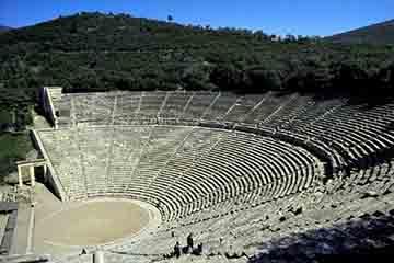 Epidavros - Amfiteatrul