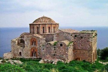 Monemvasia - Biserica Agia Sofia