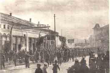Chisinau - Muzeul Memorial al Voluntarilor Bulgari