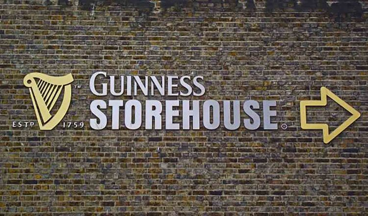 Depozitul Guinness