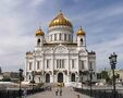 Catedrala Iisus Hristos Mantuitorul