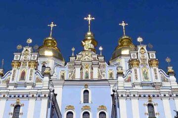 Kiev - Manastirea Sf Mihail