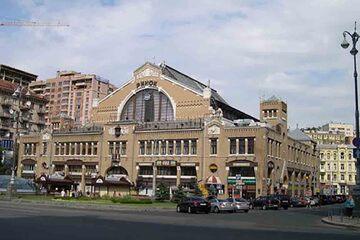 Kiev - Piata Besarabsky