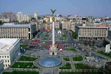 Kiev - Maydan Nezalezhnosti