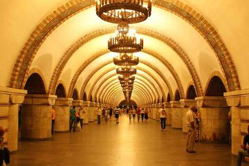Kiev - Zoloti Vorota