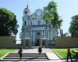 Biserica Sfintii Petru si Pavel