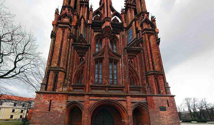 Biserica Sfanta Ana