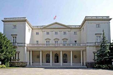 Belgrad - Palatul Alb