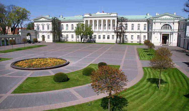 Palatul Prezidential