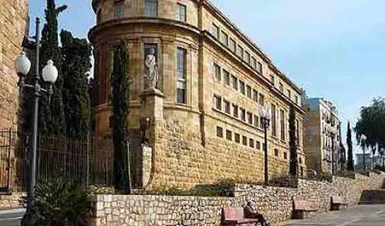 Muzeul national de arheologie