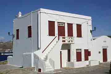 Mykonos - Muzeul Folcloric