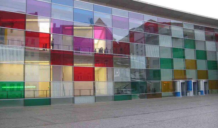 Noul Muzeu