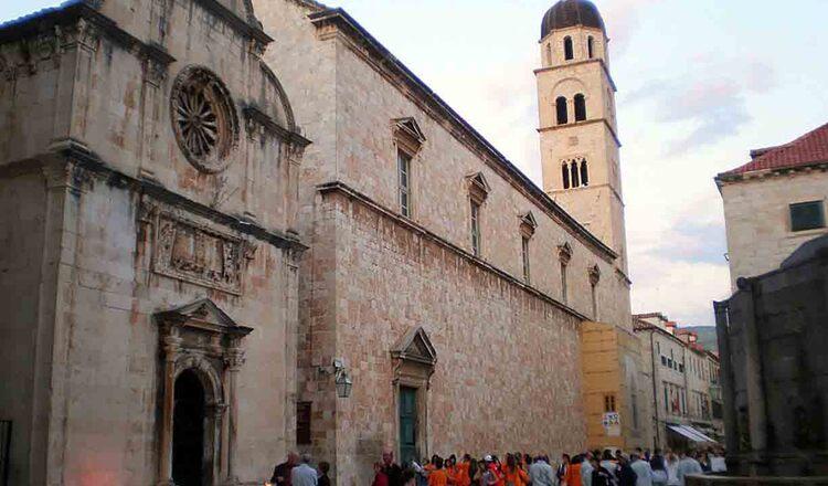 Muzeul Franciscan
