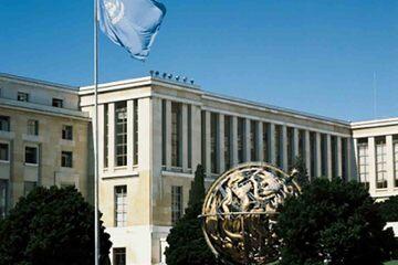Geneva - Muzeul Filatelic al Natiunilor Unite