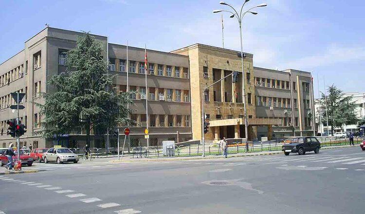 Parlamentul Macedoniei