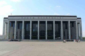 Minsk - Palatul de independenta