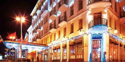 Cazare ieftina Minsk
