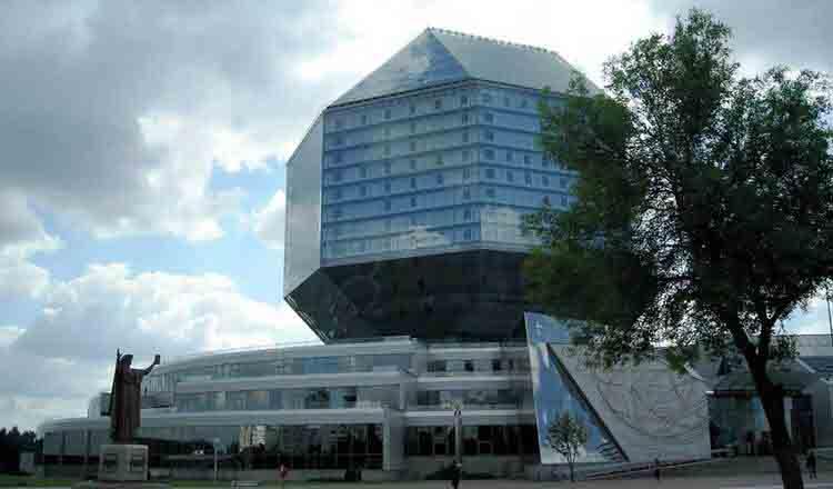 Biblioteca Nationala din Belarus