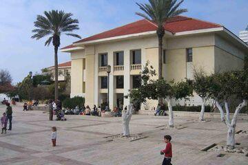 Tel Aviv - Cartierul Neve Tzedec Centrul de dans si teatru Suzane Dellal