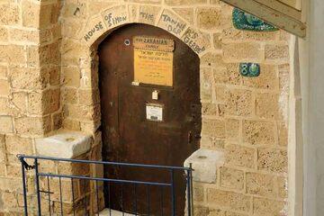 Jaffa - Casa lui Simion tabacarul