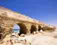 Ruinele apeductului roman