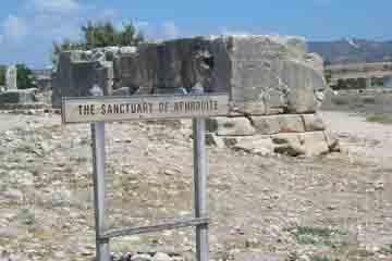 Paphos - Sanctuarul lui Afrodita