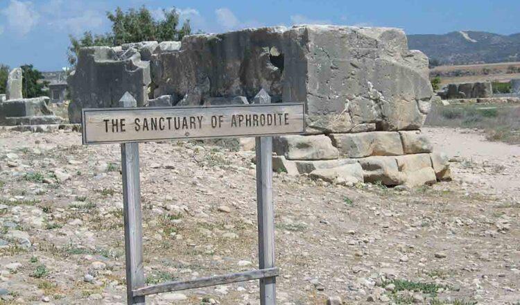Sanctuarul lui Afrodita