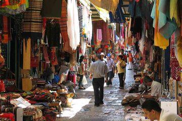 Ierusalim - Cartierul Musulman