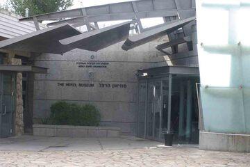 Ierusalim - Muzeul Herzl