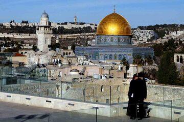 Ierusalim - Haram Al Sharif (Muntele Templului)