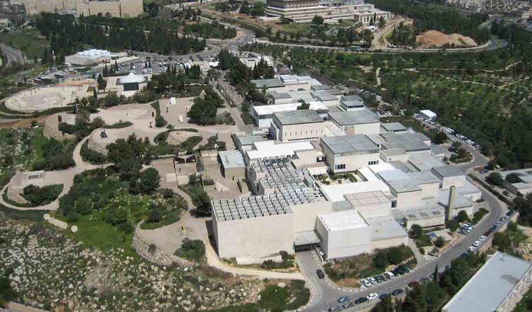 Muzeul Israelului